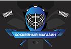 Хоккейный магазин на Окулова 31